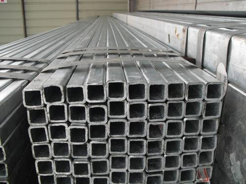 Zenith Steel Pipes