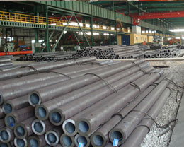 Carbon Steel DIN 2391 ST35 Hot Rolled Tube