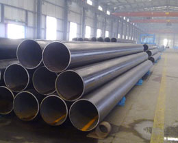 DIN 2391 ST35 Carbon Steel Pipes